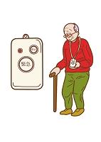 緊急呼び出し用具とおじいさん