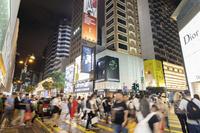 夜の中国 香港 尖沙咀