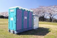 神奈川県 横浜市瀬谷区 海軍道路の桜並木の臨時トイレ