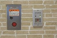 防火用 排煙口開放装置 手動シャッター開閉装置