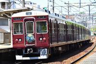 兵庫県 能勢電鉄 7200系普通電車(令和改元記念ヘッドマーク付)