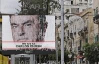 ゴーン日産会長を逮捕 レバノンの広告会社がゴーン氏支持を表明