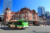 東京都 都バスと東京駅