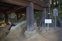 滋賀県 石山寺 安産の腰掛け石