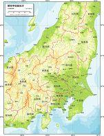 関東甲信越地方 地勢図