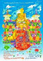 スリランカ ダンブッラの黄金寺院