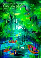 世界遺産アート フランス ミディ運河