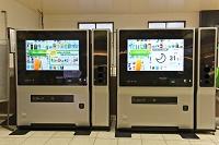東京都 台東区 次世代型新飲料自販機