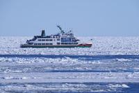 北海道 流氷観光砕氷船おーろらと流氷