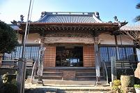 静岡県 八幡山宝福寺