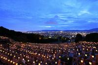 京都府 東大谷万灯と京都市街
