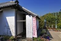 長崎県 ド.ロ神父記念館