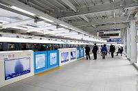 東京モノレール 羽田空港国際線ターミナル駅