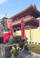 浅草 母子地蔵尊と浅草寺宝蔵門