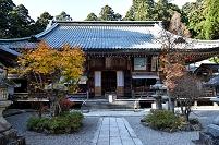 滋賀県 比叡山延暦寺 四季講堂(元三大師堂)