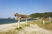 香川県 直島