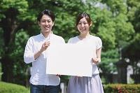 東京都 日比谷公園 若いカップル