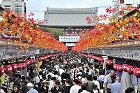 東京都 浅草寺宝蔵門と仲見世