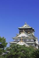 大阪府 大坂城