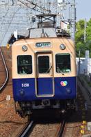 兵庫県 阪神電鉄 坂を駆け下りる5000系普通電車