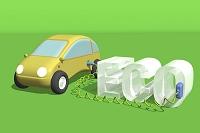 電気自動車イメージ CG