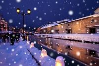 北海道 小樽雪あかりの路