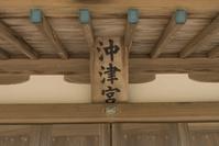 福岡県 宗像市 大島 沖津宮遥拝所
