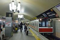 大阪府 大阪市営地下鉄 10系普通電車