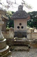 山形県 林泉寺直江兼続の妻の墓