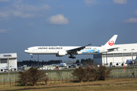 成田空港附近 日本航空 ジェット機 JETKEI ロゴマーク