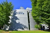 宮城県 自然史標本館