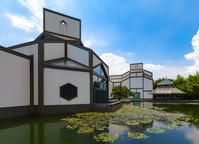 中国 蘇州博物館