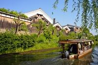京都府 酒蔵と十石舟