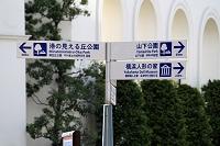 神奈川県 横浜