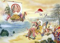 七福神に宝船