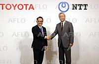 トヨタとNTT 資本提携を正式発表