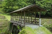 愛媛県 田丸橋
