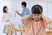 親が喧嘩をして耳をふさぐ日本人の女の子