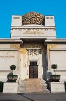 オーストリア ウィーン セセッション館  (ヨゼフ・マリア・オ...