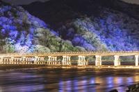 渡月橋ライトアップ