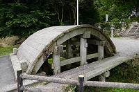 滋賀県 矢川神社の反り橋