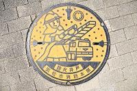 静岡県 浜松市 防火井戸の蓋
