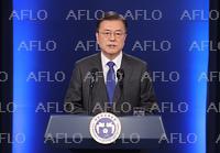 韓国大統領、就任4年特別演説