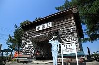 北海道 幸福駅
