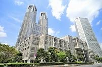 東京都 都議会議事堂