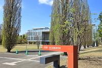 東京都 国立国語研究所