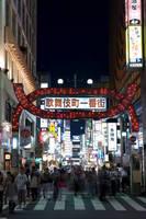 東京都 新宿歌舞伎町一番街