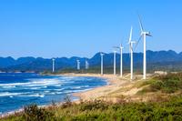 島根県 風力発電の風車