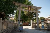 東京都 台東区 浅草 今戸神社
