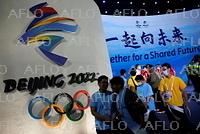 2022年 北京五輪 プレビュー 大会スローガンを発表